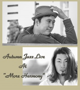 Autumn Jazz  Live 本郷修史 武田剛