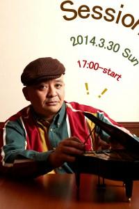 横浜 ピアノ教室 横浜駅 平沼橋駅 西横浜駅 横浜市西区 セッション 音楽教室 音楽スクール ジャズ