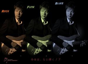 前島学 横浜駅 ファンク ロック ブルース ギター教室 ギター講師 ギタリスト
