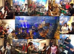 横浜 音楽教室 発表会 ライブ モアハーモニー 横浜駅 横浜市西区 ダイジェスト