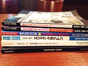横浜音楽スクール 横浜市西区岡野 図書貸出し バンドスコア 無料貸し出し