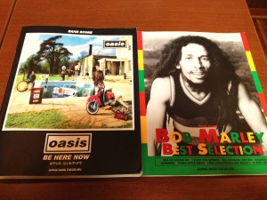 oasis be here now bob marley best selection バンド スコア 無料