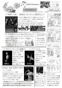 kind of blue ジャズ漫画 音楽漫画 音楽新聞 4コマ マンガ マイルス