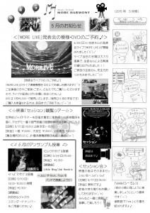 音楽漫画 音楽新聞 4コマ マンガ simile シーミレ 映画 セッション
