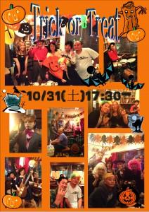 ハロウィン セッション ライブ 2015 横浜