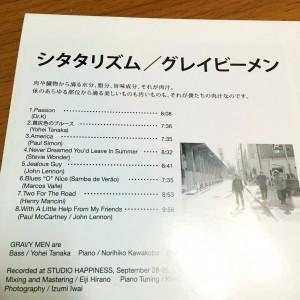 GRAVY MEN CD