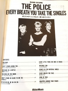 THE POLICE EVERY BREATH YOU TAKE 楽譜