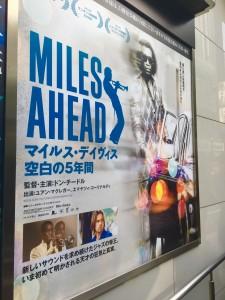 MILES AHEAD 映画