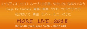横浜音楽教室 発表会 チケット3
