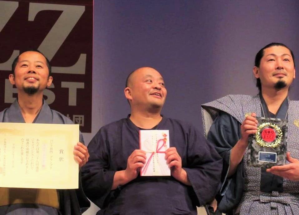 浅草ジャズコンテスト 2018 優勝 バンド カルラトリオ