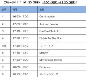 MLORE LIVE 2019 タイムテーブル - コピー (4)